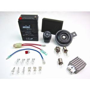 ジャズ(JAZZ) 12V化コンバートキット電球入りプレミアムパッケージ MINIMOTO(ミニモト)|zerocustom