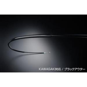 250TR クラッチワイヤー 100mmロング ALCANhands(アルキャンハンズ) zerocustom