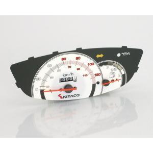 ライブディオ/J(AF34)、ライブディオ/SR/ZX(AF35) スピードメーター 120km/hノーマルメーターケース用 KITACO(キタコ)|zerocustom