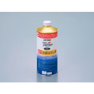 塗装はがし剤 400ml DAYTONA(デイトナ)|zerocustom