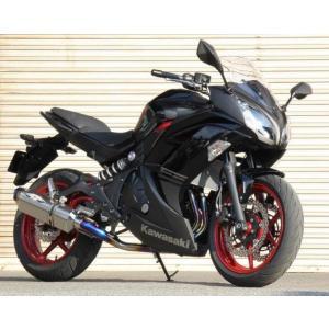 Ninja400(ニンジャ)14年〜 NASSERT Evolution タイプ2(ナサート)フルエキゾーストマフラー チタン/ブルーチタン BEET(ビート) zerocustom