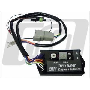 ツインテックFIコントローラーTWIN-TUNER Daytona Twin TEC(デイトナツインテック)