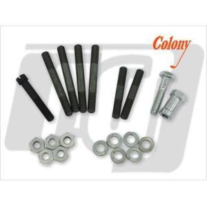 オイルポンプボルトキット36-67 BT COLONY(コロニー)|zerocustom