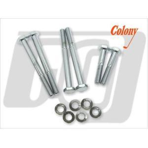 オイルポンプボルトキット78-91 BT COLONY(コロニー)|zerocustom