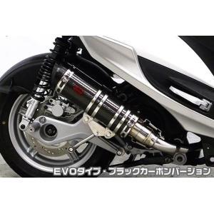 シグナスX SR(CYGNUS-X SR)EBJ-SEA5J DDRタイプマフラー EVOタイプ ブラックカーボンバージョン ASAKURA(浅倉商事)|zerocustom