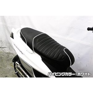 シグナスX SR(CYGNUS-X SR)EBJ-SEA5J タックロール ローダウンシート パイピングホワイト ASAKURA(浅倉商事)|zerocustom