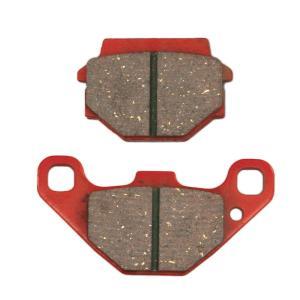 KL600R(85年) 赤パッド(ブレーキパッド)フロント用 DAYTONA(デイトナ)|zerocustom