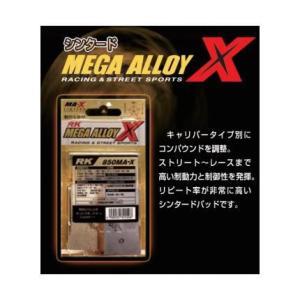 KTM 660SMC MA-X(メガアロイXブレーキパッド)リア898 RK|zerocustom