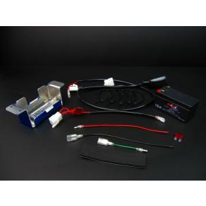 APE50(エイプ) バッテリー化キット MINIMOTO(ミニモト)|zerocustom