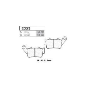 RX3スタンダード用 リアブレーキパッド カーボンロレーヌ(CARBONE LORRAINE) HU...