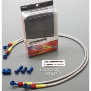 ボルトオンブレーキホースキット フロント用 Wダイレクト アルミ ACパフォーマンスライン XJR400R(01〜07年)|zerocustom