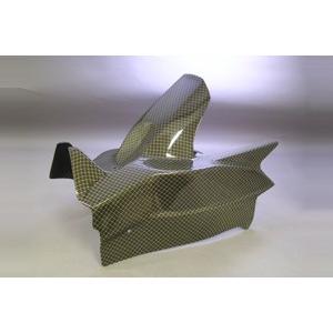 CBR1000RR(04〜07年) リアフェンダーSPL2 綾織カーボン A-TECH(エーテック) zerocustom