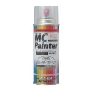 【セール特価】MCペインター缶スプレー300ml(耐ガソリン以外)塗料処理剤:X02(ワックスオフ) DAYTONA(デイトナ) zerocustom