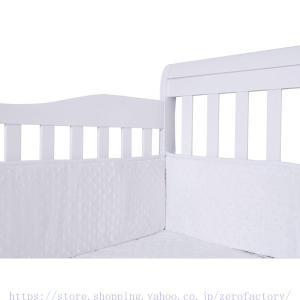 ベビー ベッドガード 全面タイプ 130*25 70*25 ベッド用 サイドガード クッション 組み...