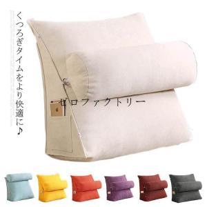 三角クッション 背もたれ クッション ベッドクッション ソファークッション 三角 枕 座布団 足枕 ...