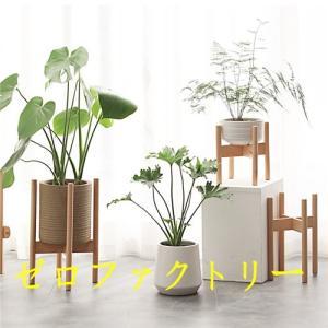 鉢 花台 植木鉢スタンド 屋内植物棚 植物ラック 植木鉢ホルダー ホームガーデン フラワースタンド ...