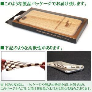 iPhone6・6S対応ケース(ジャケット):箱根細工3 八重麻葉/黒|zeroone-store|04