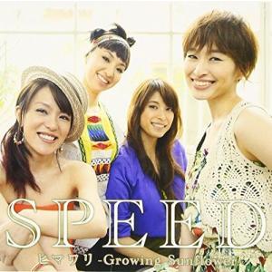 ヒマワリ -Growing Sunflower-(DVD付)|zeropartner
