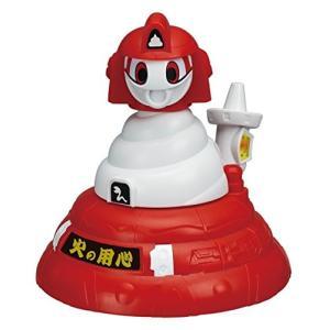ヘボット! ボキャボット トグロール 新品|zeropartner