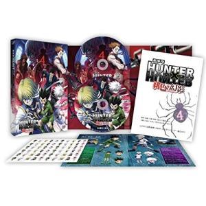 劇場版 HUNTER×HUNTER 緋色の幻影(本編1枚+特典ディスクBD1枚) (Blu-ray)...