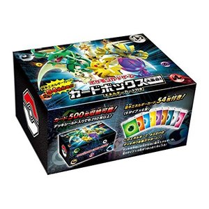 ポケモンカードゲーム カードボックス 大集合! (エネルギーカード付き) 新品 zeropartner