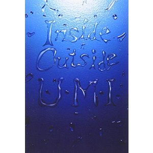 サザンオールスターズ - Inside Outside U・M・I [DVD]|zeropartner
