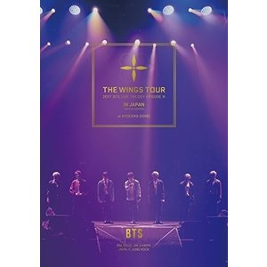 2017 BTS LIVE TRILOGY EPISODE III THE WINGS TOUR  IN JAPAN ~SPECIAL EDITION~ at KYOCERA DOME(通常盤)[Blu-ray]|zeropartner
