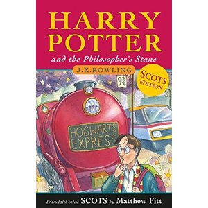 Harry Potter and the Philosopher's Stane 新品 洋書|zeropartner