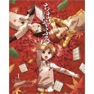 ちはやふる Vol.1 (Blu-ray) 新品