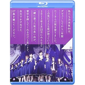 乃木坂46 1ST YEAR BIRTHDAY LIVE 2013.2.22 MAKUHARI MESSE 【BD通常盤】 [Blu-ray]|zeropartner