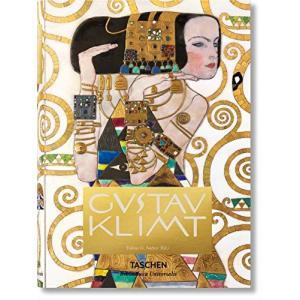 Gustav Klimt: Drawings and Paintings (Bibliotheca Universalis) 新品 洋書 zeropartner