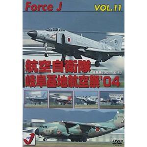 11 エアショー 岐阜基地航空祭'04 (DVD) 新品