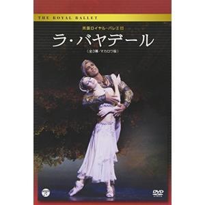 [新品 未使用 DVD ブルーレイ] 安いDVD Blu-rayやプレミア商品 激安商品からレアもの...