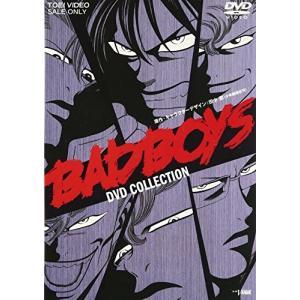 BAD BOYS DVDコレクション 新品
