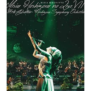 MISIA 星空のライヴVII -15th Celebration- Hoshizora Symphony Orchestra [DVD]|zeropartner