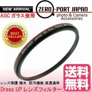 ZEROPORT JAPAN こだわりのドレスアップフィルター、保護フィルターとして利用できます。 ...