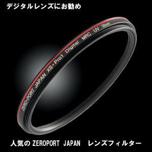 Canon EOS Kiss X9 ダブルズームキット 用 レンズ保護フィルター 58mm 2点セット (レッドライン)|zeropotjapan|02