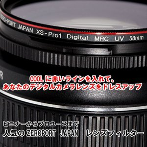 Canon EOS Kiss X9 ダブルズームキット 用 レンズ保護フィルター 58mm 2点セット (レッドライン)|zeropotjapan|07