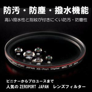 Canon EOS Kiss X9 ダブルズームキット 用 レンズ保護フィルター 58mm 2点セット (レッドライン)|zeropotjapan|04