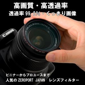 Canon EOS Kiss X9 ダブルズームキット 用 レンズ保護フィルター 58mm 2点セット (レッドライン)|zeropotjapan|06
