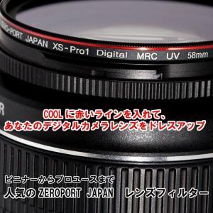 Canon EOS Kiss X7i X8i X9i ダブルズームキット 用 レンズ保護フィルター 58mm 2点セット (レッドライン)|zeropotjapan|07