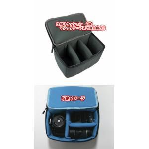 一眼レフ カメラバッグ インナーバッグ ソフトクッションボックス インナークッションケース 撥水加工 ブルー|zeropotjapan|05