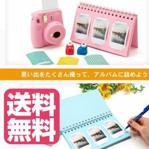 フォトスタンド アルバム 60枚収納 インスタントカラーフィルム instax mini チェキ 専用  (ピンク)|zeropotjapan