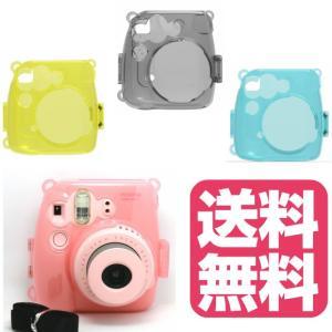 instax mini8専用 カメラプロテクターです。    instax mini8専用 ドレスア...