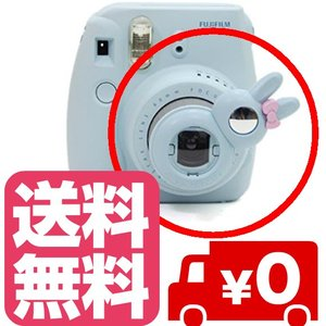 チェキ instax mini8 mini7s mini8+ mini9 用 自撮りミラー付き 接写レンズ クローズアップレンズ(ブルー) zeropotjapan