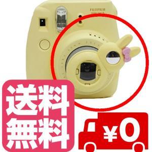 チェキ instax mini8 mini7s mini8+ mini9 用 自撮りミラー付き 接写レンズ クローズアップレンズ(イエロー) zeropotjapan