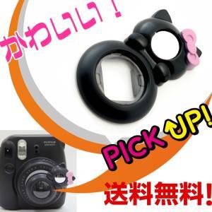 チェキ instax mini8 mini7s mini8+ mini9 用 自撮りミラー付き 接写レンズ クローズアップレンズ(ネコブラック) zeropotjapan