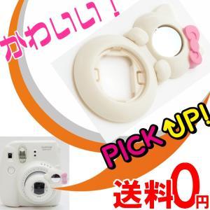 チェキ instax mini8 mini7s mini8+ mini9 用 自撮りミラー付き 接写レンズ クローズアップレンズ(ネコホワイト) zeropotjapan