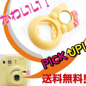 チェキ instax mini8 mini7s mini8+ mini9 用 自撮りミラー付き 接写レンズ クローズアップレンズ(ネコイエロー) zeropotjapan