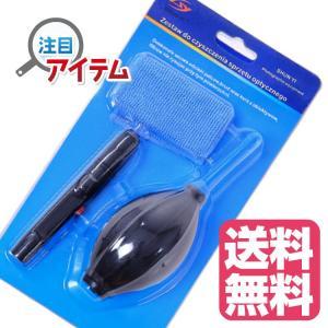 デジタルカメラ レンズ クリーニング (3点キット) レンズペン ブロアブラシ クリーニングクロス 汚れ 埃 指紋 除去|zeropotjapan